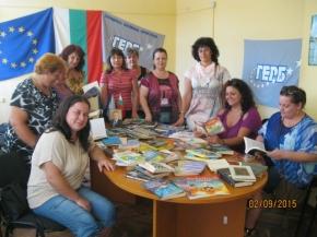"""ЖГЕРБ – Велики Преслав се присъединиха към дарителската кампания """"Подари книга на старото читалище"""""""