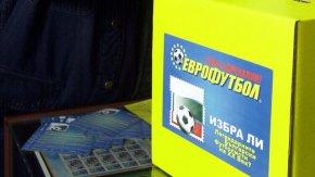 """""""Еврофутбол"""" обяви, че държавата ще ѝ отнеме лиценза"""