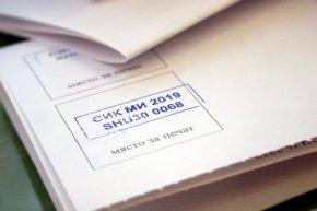 Избираме кметове на 113 населени места в Шуменско и съветници в 10 общини