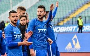Левски определи бюджета за следващия сезон