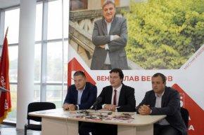 Крум Зарков от БСП подкрепи Венцислав Венков за кмет на Шумен