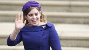 Внучката на кралица Елизабет II отмени сватбата си