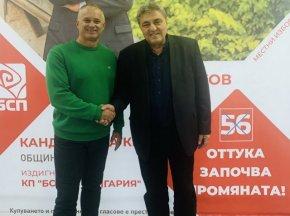 Подкрепа за Венцислав Венков