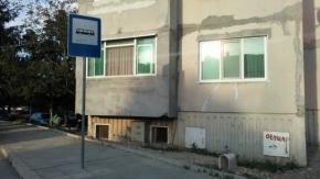 Автобусна спирка разбунтува жителите на кв. Боян Българанов