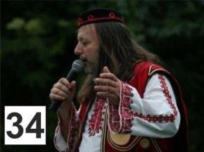 Покана за концерт на  Володя Стоянов по случай 126 години от създаването на ВМРО