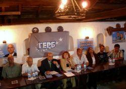 Откриха предизборната кампания на ПП ГЕРБ във В. Преслав