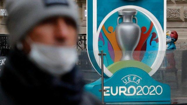Евро 2020 вече беше отложено за 2021 г.