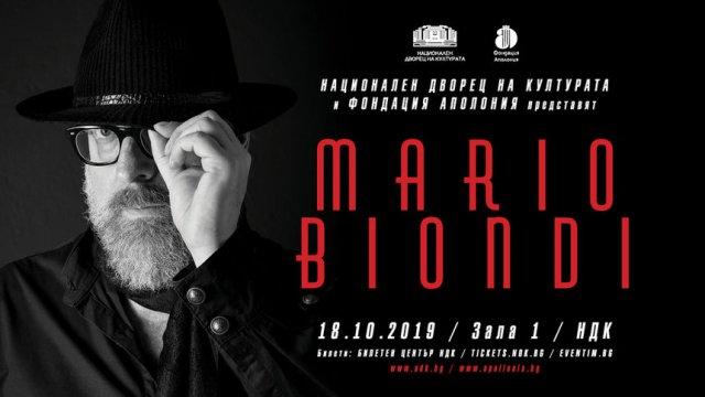 Концертът на Бионди е част от турнето му за 2019 г. © Национален дворец на културата