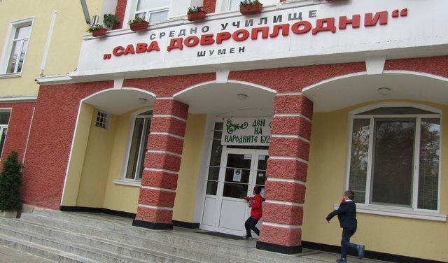 Учители от 10 училища в Шуменско получават 30 889 лв. за разходи по време на обучението в електронна среда