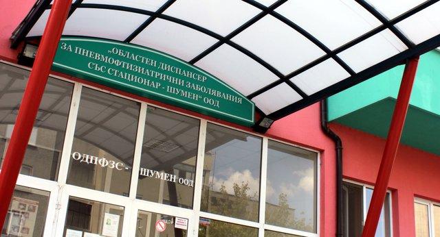 Бившият Тубдиспансер, който сега е филиал на Медицински университет - Варна. Снимка: Архив