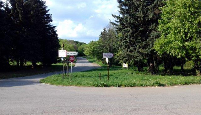 На паркинга до Стрия град да се сложи забранителен знак, искат спортистите