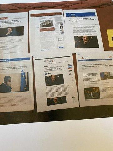 """Разпечатки от сайтове, между които и """"Дневник"""", за разпоредената от Министерството на финансите проверка на хазартни дружества. © Пресцентър Прокуратура"""