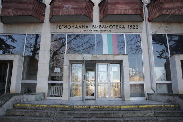 418 участници от България и Франция рецитираха в конкурса за 3 март на шуменската библиотека