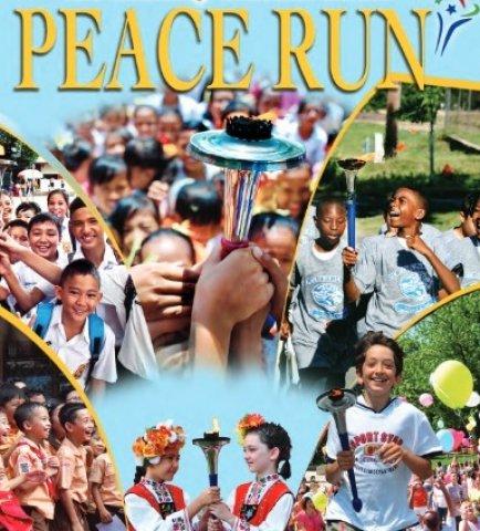 Снимка: peacerun.org