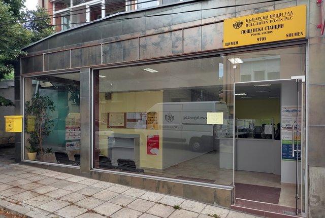 """Новата сградата на пощенския клон. Снимка: """"Български пощи"""" ЕАД"""