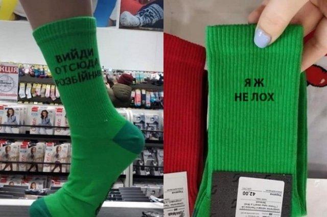 За да бъдат оценени зелените артикули са нужни съответните знания по разговорен украински. Снимка фейсбук