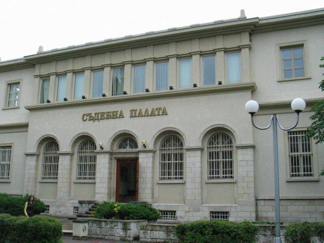 Районният съд в Нови пазар, Снимка: Архив