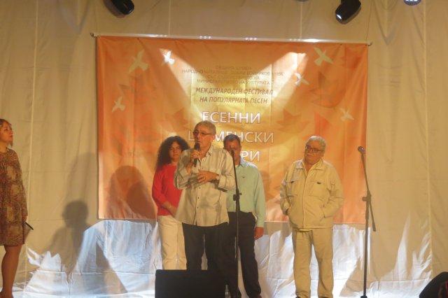 Председателят на журито Хайгашод Агасян и членовете Силва Хачерян, Николай Андрианов и Николай Тодоров