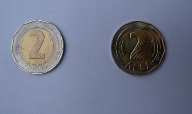 Фалшивата до истинска монета, Сн.: ОД на МВР