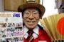 Впечатляващото постижение на Наотоши Ямада включва посещението на 14 поредни летни олимпийски игри